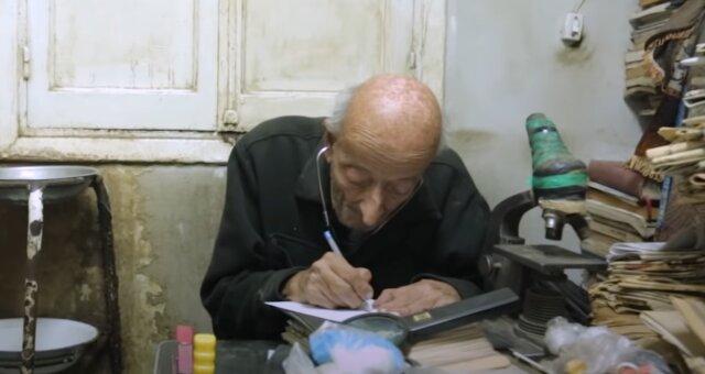 Mohamed Mashally. Quelle: Screenshot Youtube