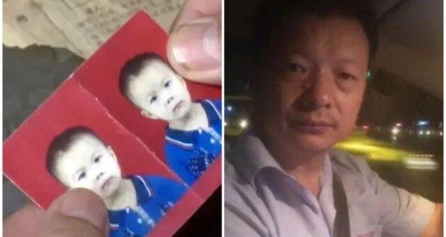 Wang Mingqing und seine vermisste Tochter. Quelle: Screenshot Youtube