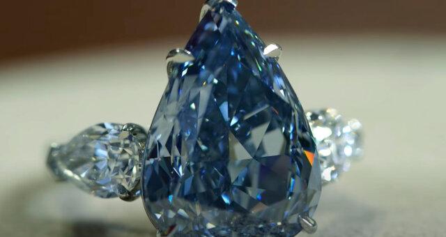 Diamant. Quelle: Screenshot YouTube