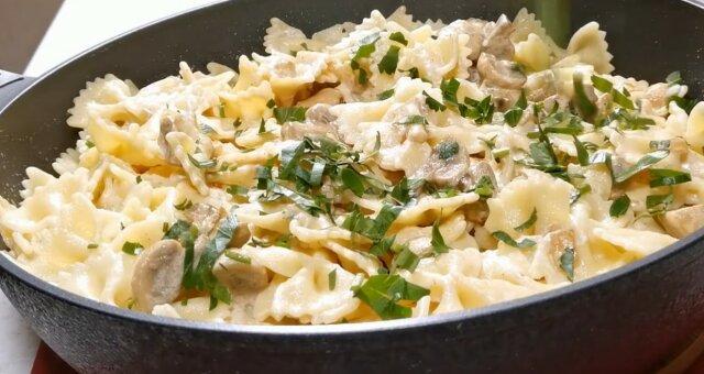 Pikantes Rezept für bekannte Pasta. Quelle: Screenshot YouTube