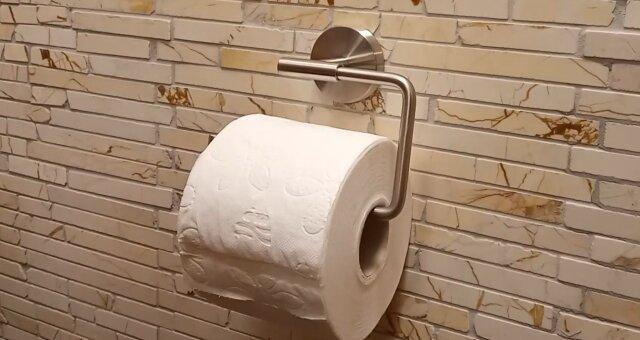 Toilettenpapier. Quelle: Screenshot Youtube