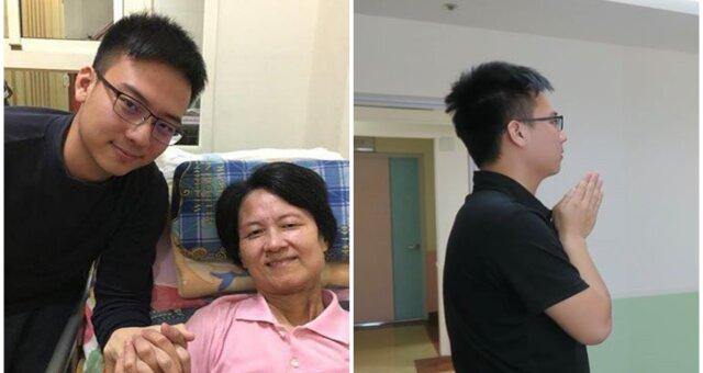 Liu und seine Mutter. Quelle: Screenshot Youtube